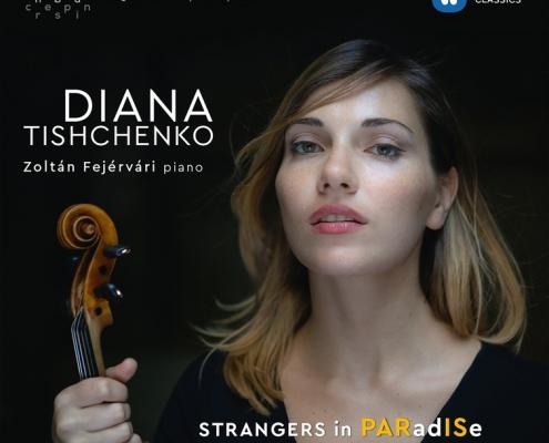Diana Tishchenko